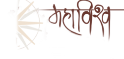 logo mahavishwa mahagami