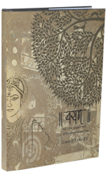 vyam book